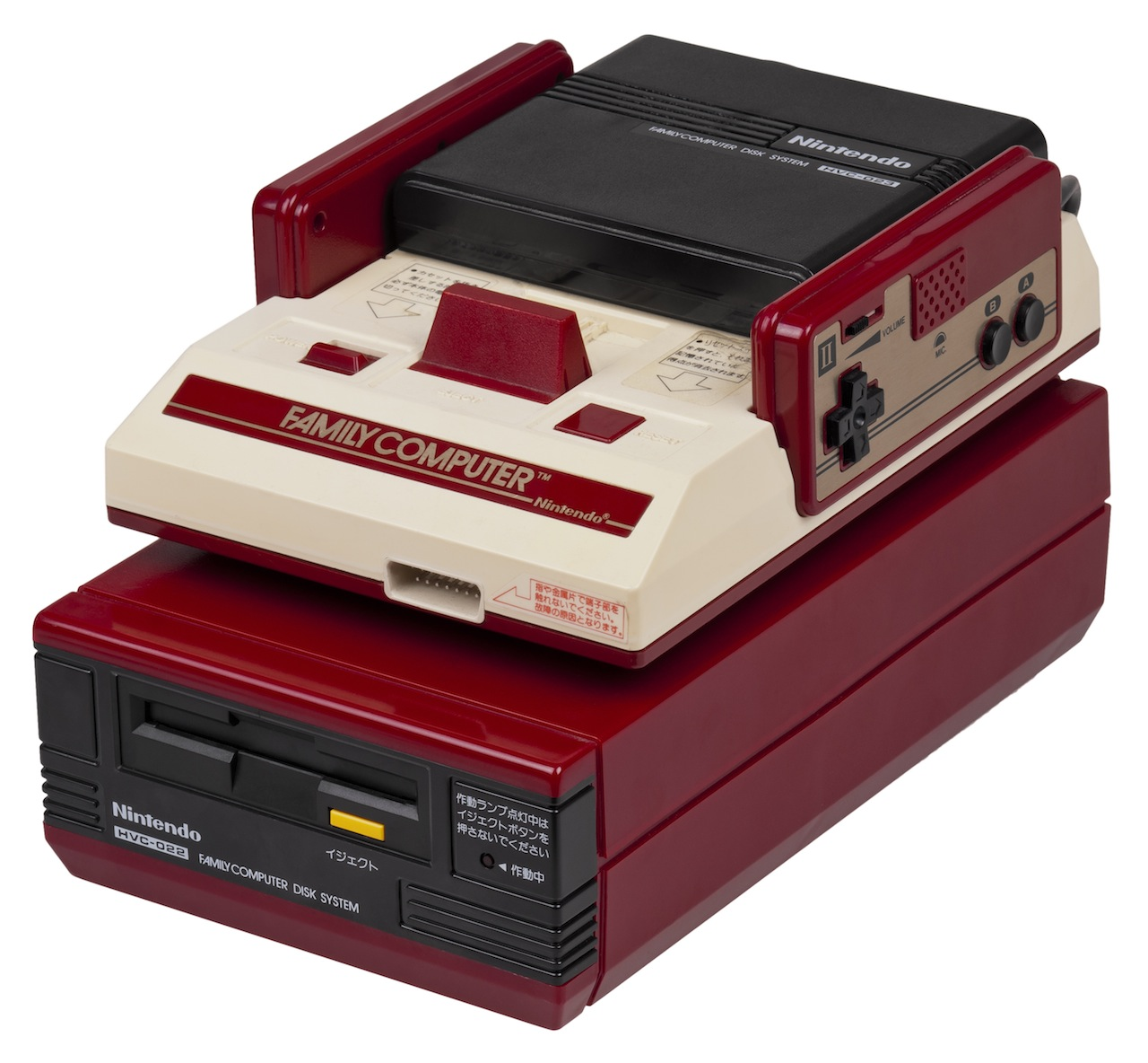 Early on, the Famicom Disk System was a relatively popular way to create larger games with better sound, but cartridges eventually surpassed its capabilities. It never made it to North America.