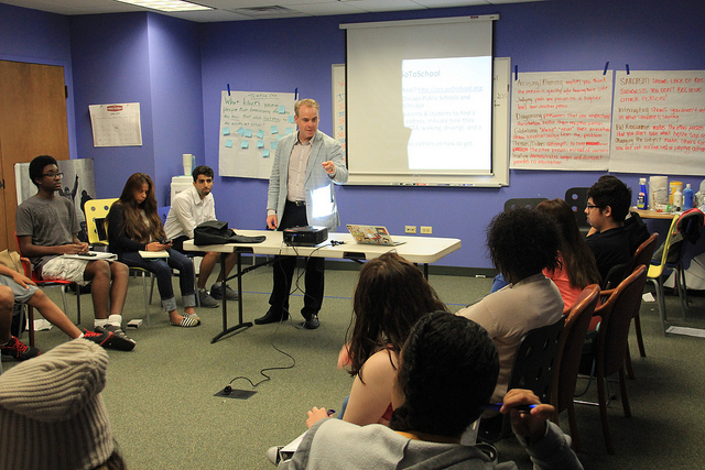 Dan X. O'Neil Teaching Mikva Education Council.