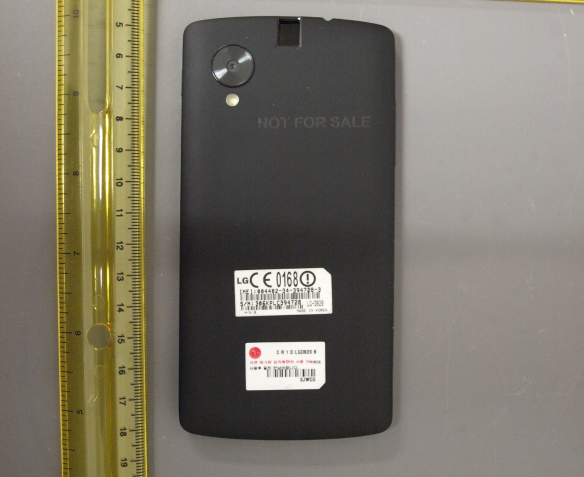 Supposed Nexus device hits the FCC again, with new exterior pictures