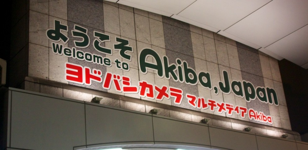 "The gaikokujin gamer's guide to Akihabara, Japan's ""Electric Town"""