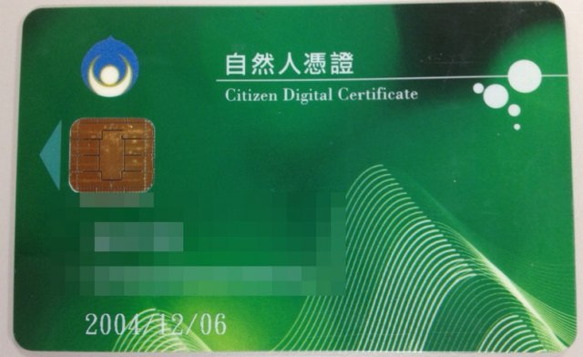 As many of 10,000 of these smartcards may provide little or no cryptographic protection despite receiving two internationally recognized certifications.