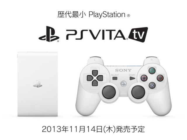 Sony announces Vita-based TV microconsole for Japan