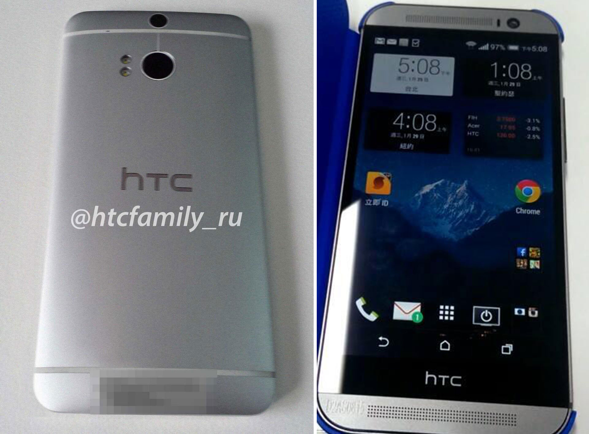 Leaked pictures of the One 2 or maybe the One 2 mini.