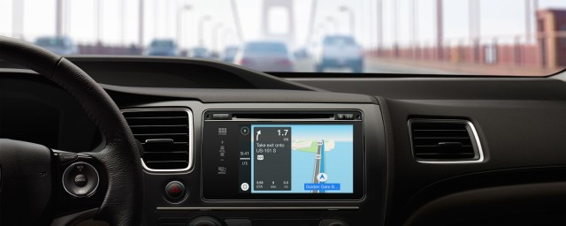 Using Apple's Maps app. We don't yet know if there will be a public API for CarPlay. Third-party mapping apps like Google Maps would presumably need one to support the feature.