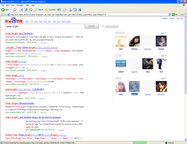 Looking at the Web with Internet Explorer 6, one last time   Ars