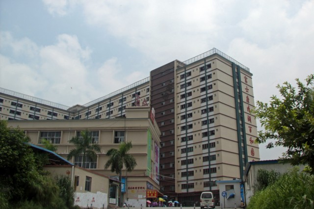 A Foxconn dorm in Shenzhen, China.