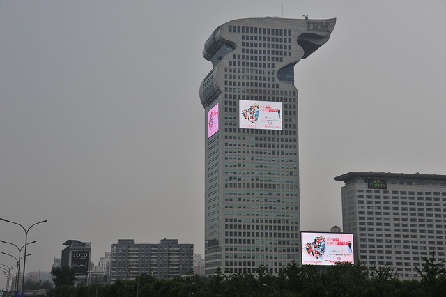 IBM Tower in Beijing. Things are looking cloudy for Big Blue in China as the government pushes to cut its servers out of the financial services infrastructure there.