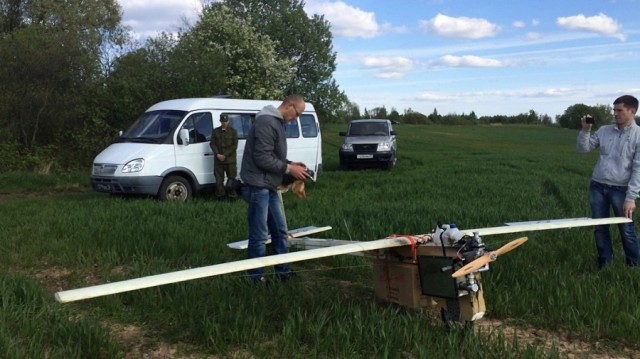 The smokes drone captured by FSB officials in Kaliningrad.
