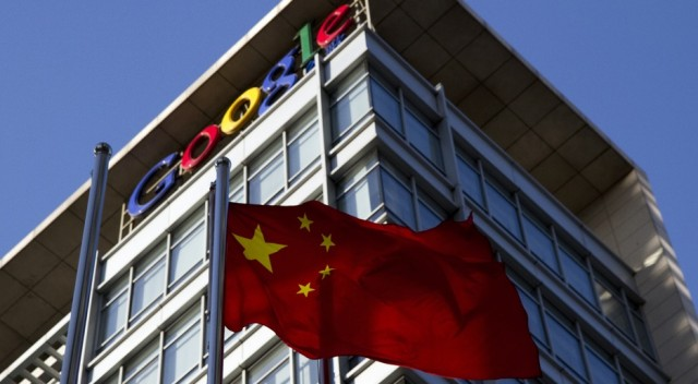 China ramps up Google blocking ahead of Tiananmen Square anniversary