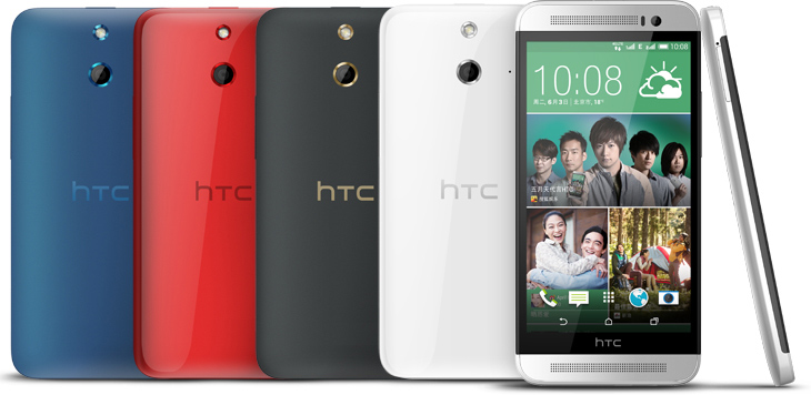The HTC E8. It's like the M8, but plastic.