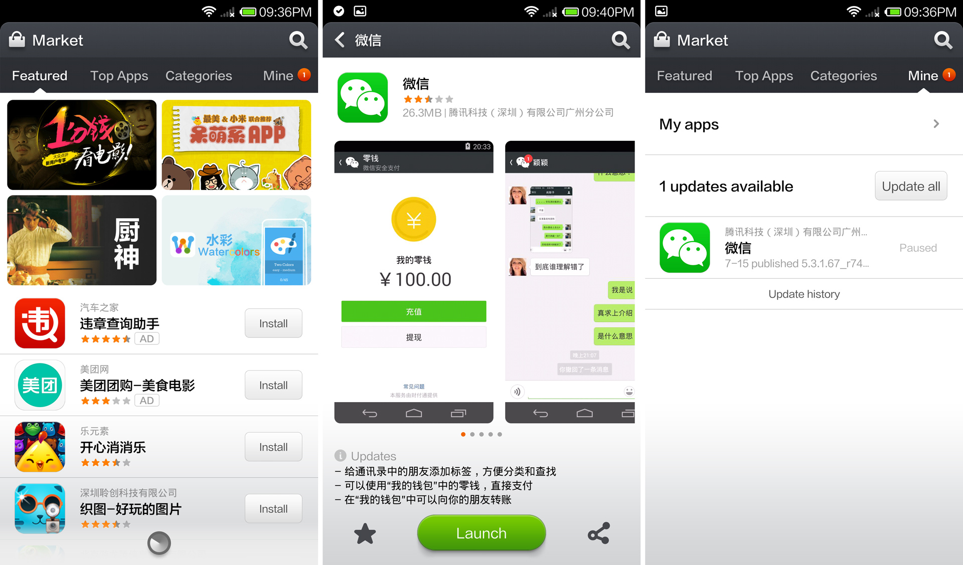 "The Mi Market, showing the main page, an app listing for WeChat, the popular instant messenger, and the ""my apps"" page."