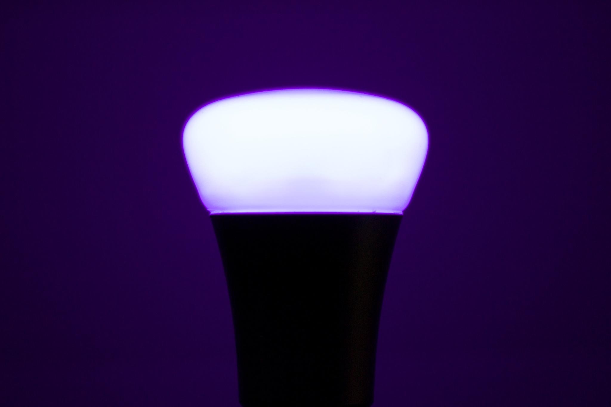 Home lighting designer philips - Home decor ideas