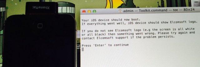 eppb icloud password