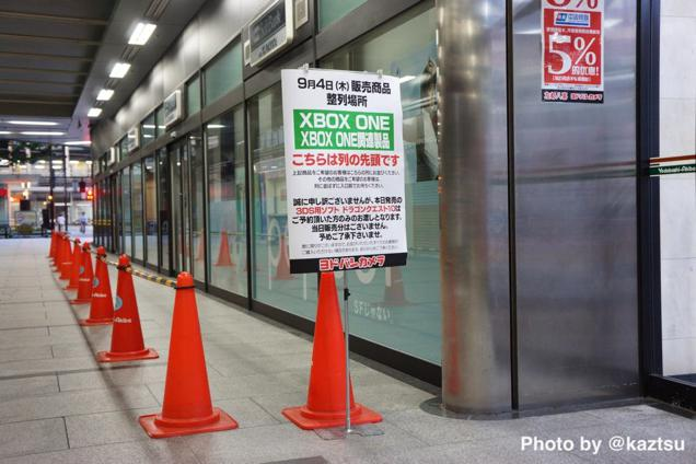 A deserted launch-day line highlights the lack of interest in the Xbox One in Japan.