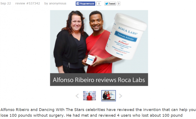 A screenshot from Pissedconsumer.com of a review that the vice president of Roca Labs claimed to have posted suggesting an endorsement that Alfonso Ribeiro's attorneys dispute.