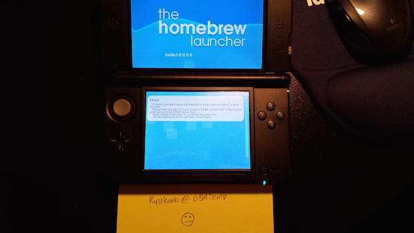 A proof-of-concept shot showing a Homebrew Channel launcher running on 3DS hardware. The full exploit will be publicized this weekend, according to GBATemp.