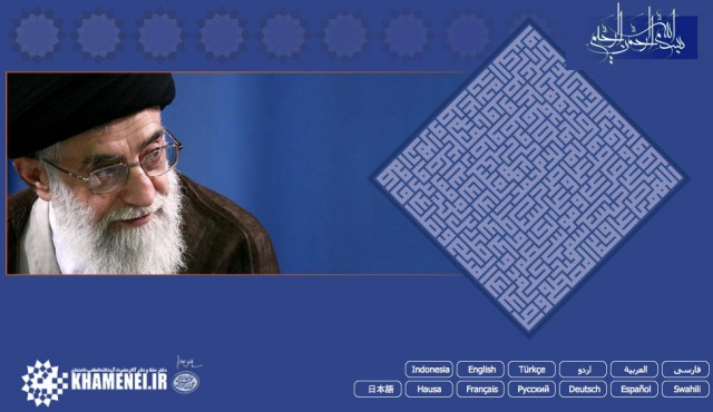 Supreme Leader Ayatollah Ali Khamenei's domain, Khamenei.ir, will firmly remain in Iranian hands.