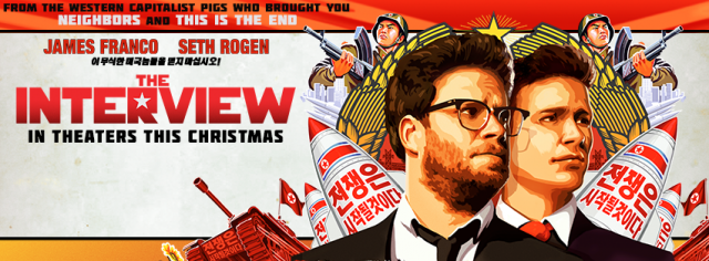 "The ""Guardians of Peace"" have now explicitly mentioned stopping distribution of the ""terrorist film"" <em>The Interview</em> as one of their demands on Sony Pictures."