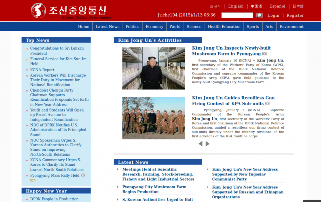 Stay up-to-date on Kim Jong Un's activities! And get malware!