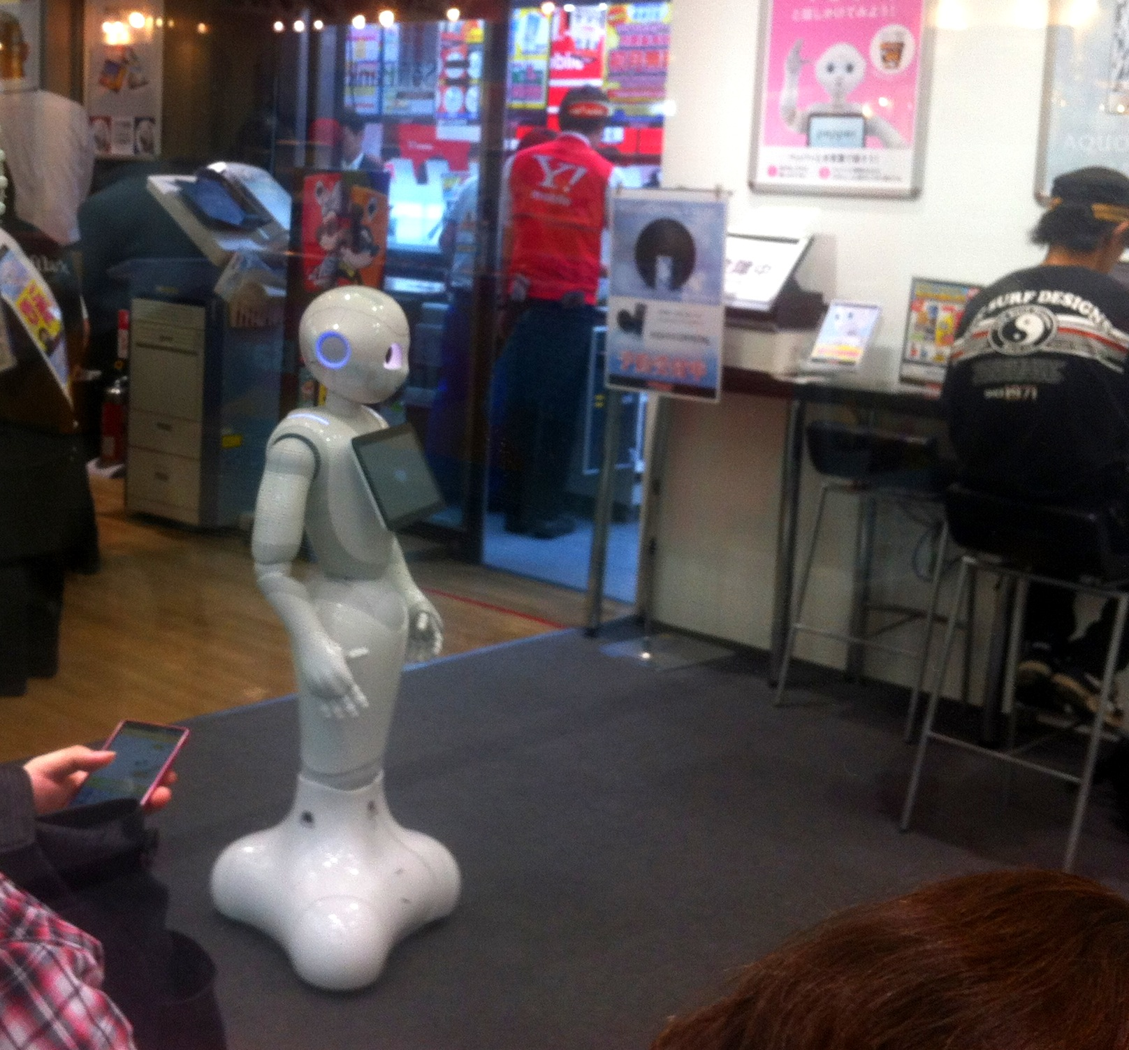 Pepper, a humanoid robot developed by SoftBank Mobile and Aldebaran Robotics.