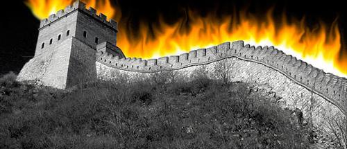 China announces mass shutdown of VPNs that bypass Great Firewall