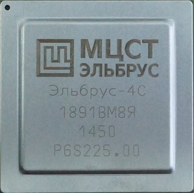 Russia now selling home-grown CPUs with Transmeta-like x86 emulation