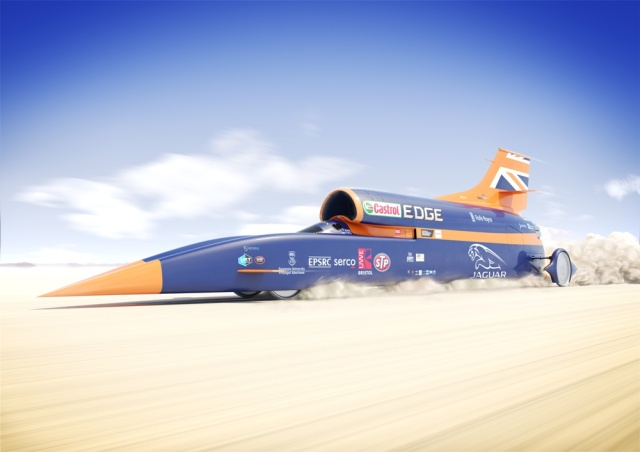 Artist's rendering of a rocket car screaming across the desert.