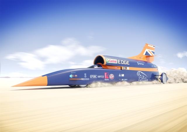 Artist S Rendering Of A Rocket Car Screaming Across The Desert