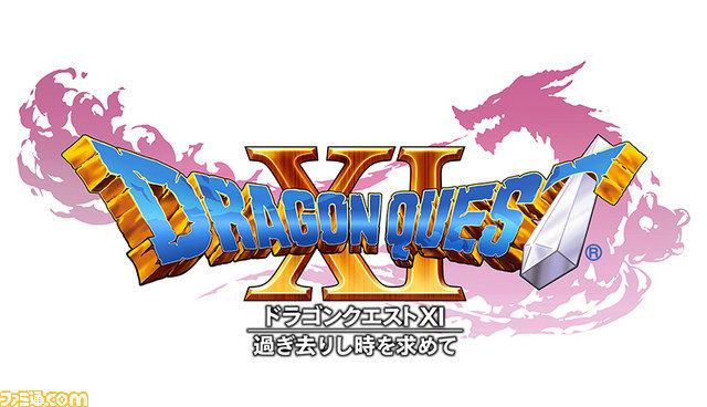 Square Enix first to Nintendo NX with Dragon Quest XI and Dragon Quest X