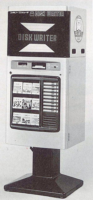 Nintendo used to distribute games on rewritable disk store kiosks like this. They could do so again.