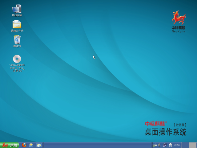 NeoKylin is the Linux OS China built to look like Windows XP