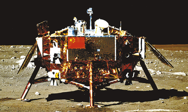 The Chang'E 3 lander, as imaged by the rover Yutu.
