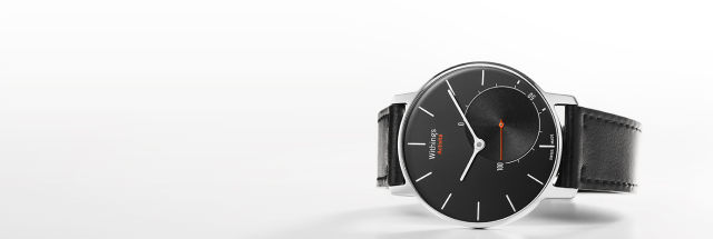 Withings to launch new premium yet affordable Activité ...