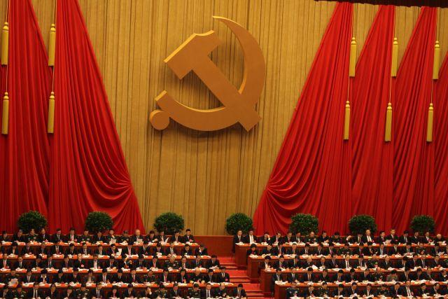 Communists.