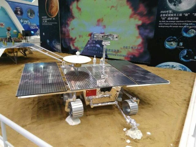 China's space agency displayed a mock-up of the proposed rover at the 2014 Zhuhai Air Show.