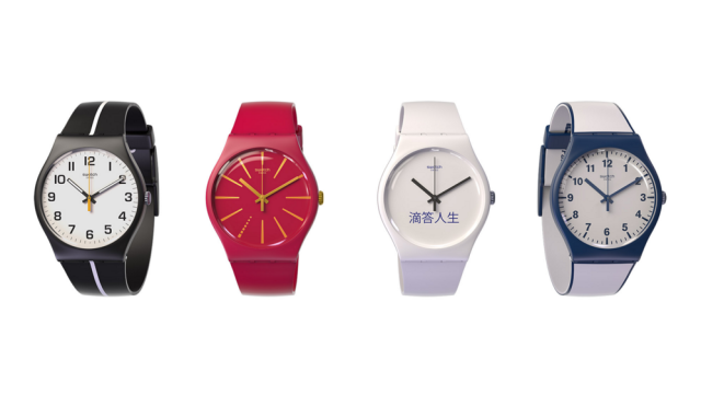 "Swatch not ""competing with Apple,"" will aim smart tech at plastic brand"