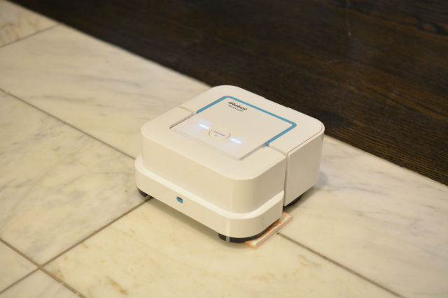 Irobot S Most Affordable Vacuum Is The Tiny New Braava