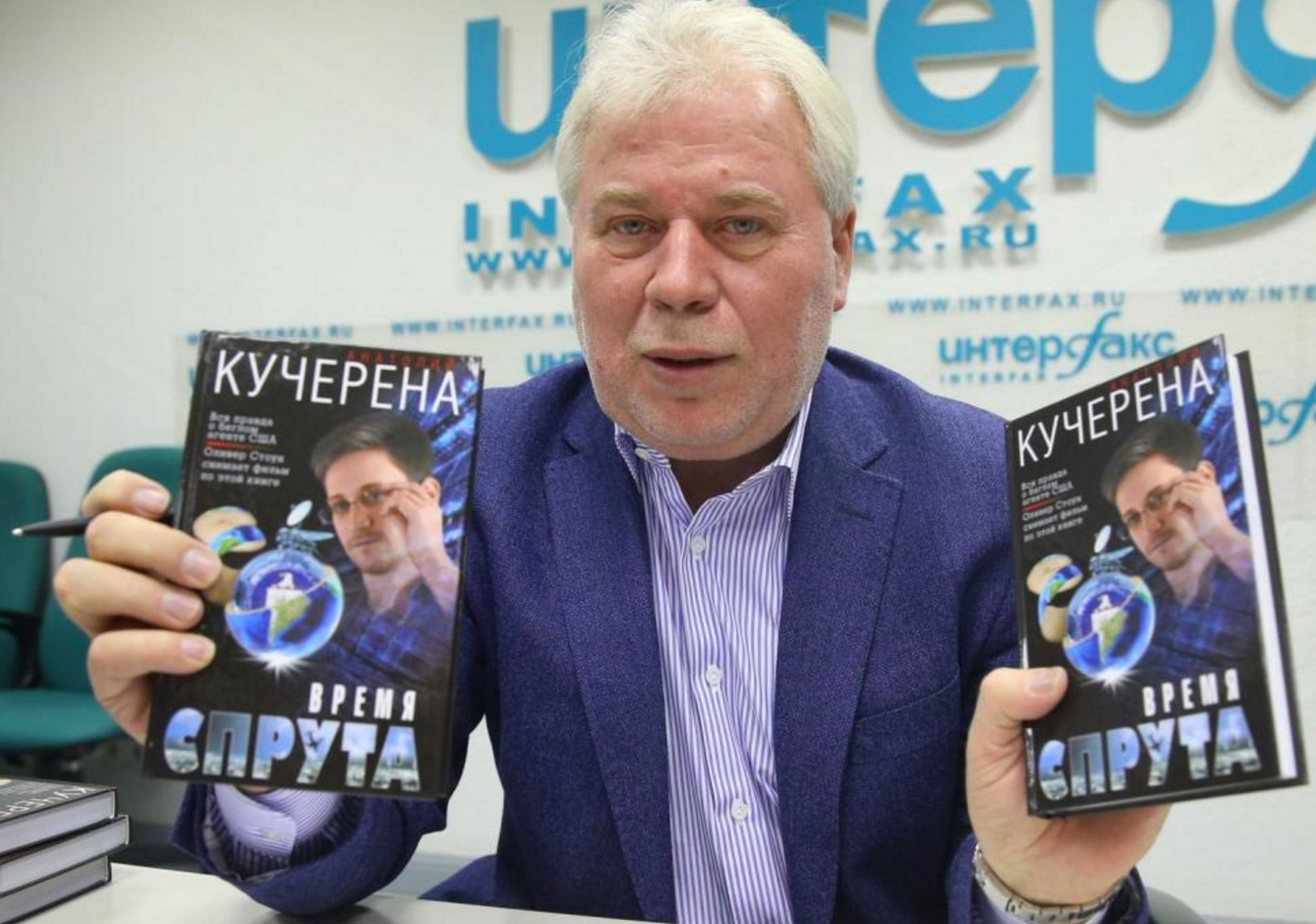 Edward Snowden's attorney in Russia, Anatoly Kucherena, has written a novel called <em>Time of the Octopus</em> about an American intelligence agent who is modeled on Snowden.