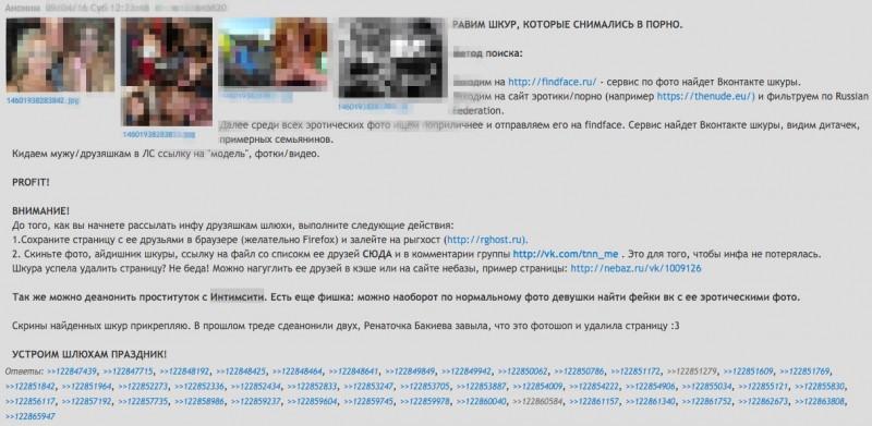 Шкура Порно Вконтакте