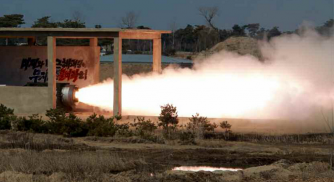A static test of a solid-rocket engine by North Korea in late March.