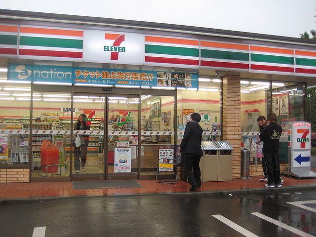 Convenience store ATMs were hit hard by counterfeiters in Japan this month.