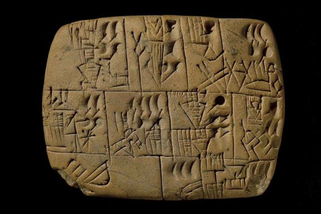 In this cuneiform tablet from the city of Uruk in modern-day Iraq, we see records of people being paid in beer.