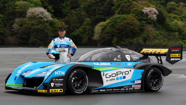 Monster Tajima And His 2016 Rimac E Runner Concept One A 1500
