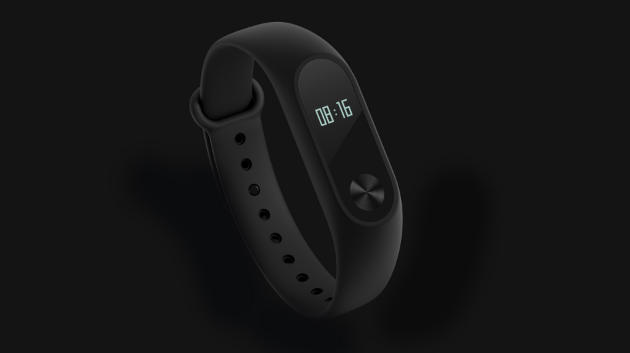 Xiaomi's Mi Band 2 is the company's first tracker with a screen
