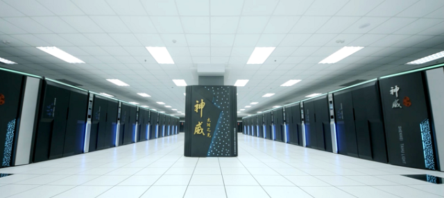 The Sunway TaihuLight supercomputer at the National Supercomputing Center in Wuxi, China.