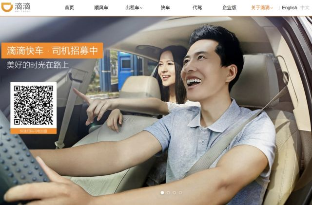 Didi Chuxing, China's answer to Uber, buys UberChina