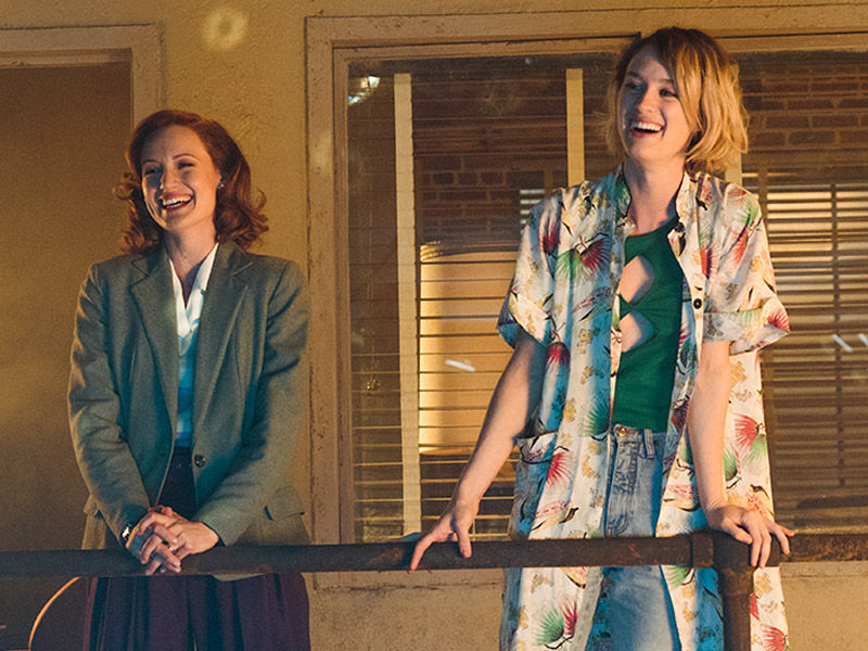 Donna (Kerry Bishé) and Cameron (Mackenzie Davis) are the founders of Mutiny, an online community startup that is about to morph into a 1980s version of eBay.