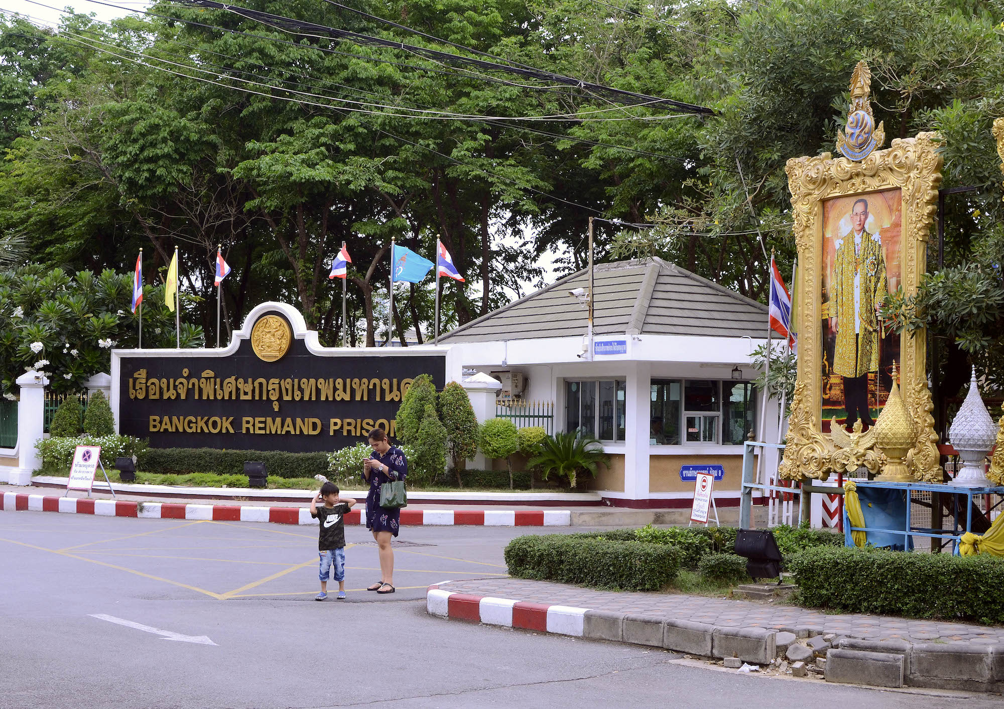 Bangkok Remand Prison, where Clark is being held as he awaits the outcome of his extradition hearing.