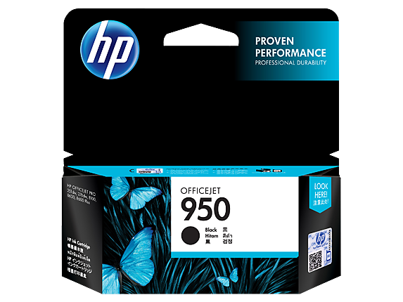 An HP OfficeJet ink cartridge, just $26.99.