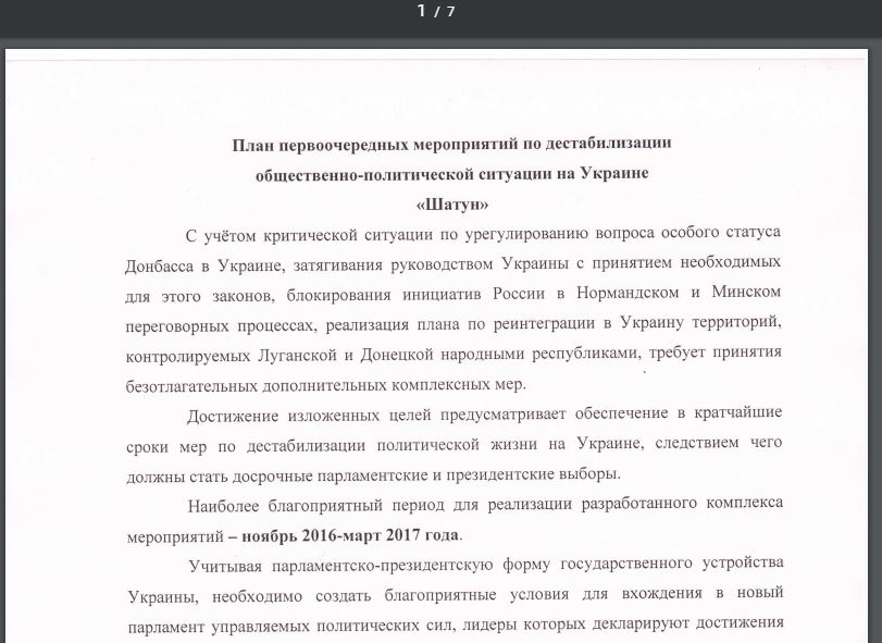 The opening paragraphs of the report.